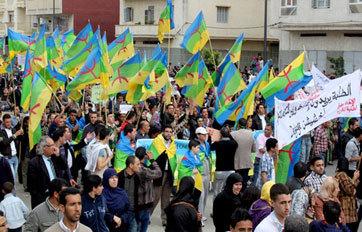 """أمازيغ طنجة يحتفلون بمعتقلي """"20 فبراير"""""""