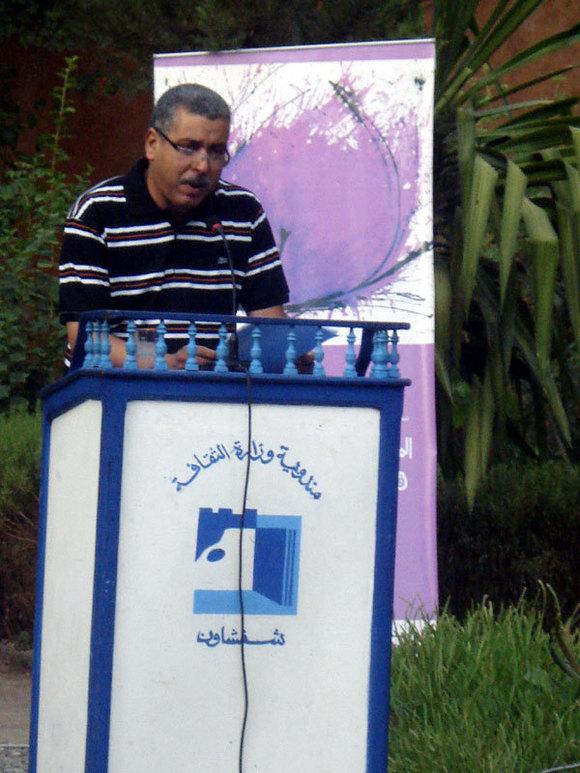 المهرجان الوطني للشعر المغربي الحديث26 بشفشاون