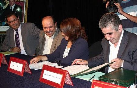 """التوقيع بالحسيمة على اتفاقية شراكة لإحداث """"متحف الريف"""