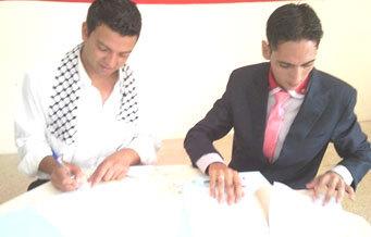 إتحاد الطلبة المقدسيين يوقع اتفاقية مؤاخاة وتعاون مع جمعية أصدقاء الطالب بالمغرب