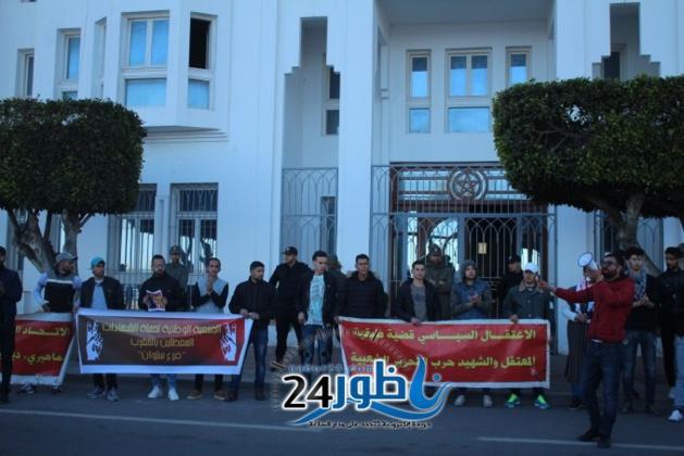 """مسيرة إحتجاجية تنديدية بإعتقال الطالب """"سفيان أحدادا"""" تنتهي بوقفة أمام مقر عمالة الناظور"""