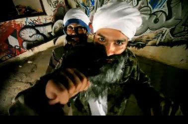 بن لادن في راب مغربي