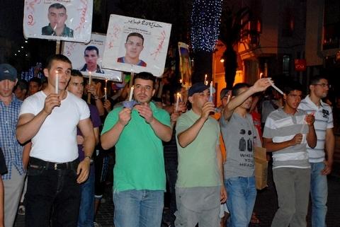 تقرير وصور مسيرات 20 فبراير بالحسيمة وبني بوعياش الاحد 24 يوليوز 2011