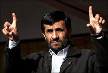 إيران تهتم بالقضايا الأمازيغية واتحاد شمال إفريقيا بالخصوص