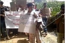 طريقة للاحتجاج غير مسبوقة، تفردت بها ساكنة بني أحمد اموكزان