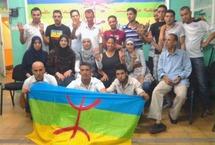 صرخة طنجة الأمازيغية من أجل ليبيا الديمقراطية