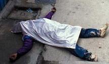 العثور على جثة في ظروف غامضة بتارجيست