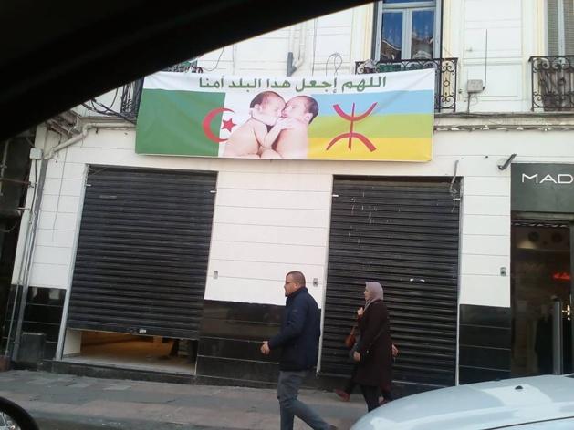 """""""ماشي عنصرية خاوة خاوة"""": الجزائريون يردون على قايد صالح ودعاة التفرقة العنصرية"""