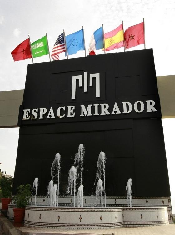 رسالة تظلم مرفوعة إلى الملك محمد السادس عمال فضاء ميرادور و فندق ميرابلاس بالحسيمة