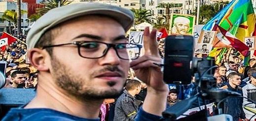 أمن إمزورن يعتقل شقيق محمد الأصريحي المعتقل على ذمة حراك الريف