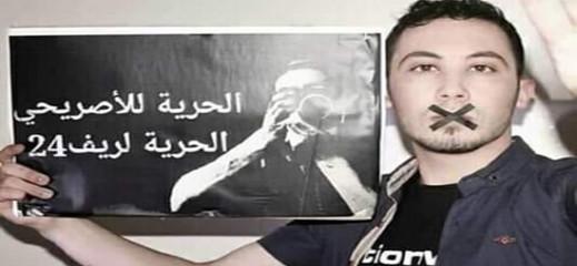 الوكيل العام للملك يطلق سراح شقيق معتقل الحراك محمد الأصريحي
