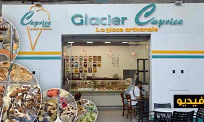 """الجديد بالناظور.. افتتاح محل """"كابريس"""" للمثلجات الفاخرة والطبيعية"""