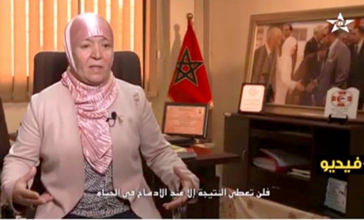"""شاهدوا.. مسار الجمعوية والحقوقية سليلة الدريوش جميلة قيشوحي ضمن برنامج """"تيمزورا"""" على القناة الأمازيغية"""