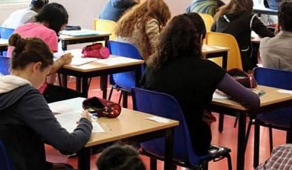 .. تأجيل إمتحانات الباكلوريا بسبب عيد الفطر