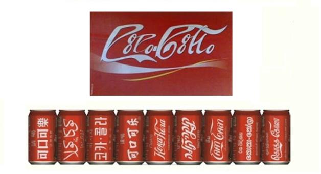 شركة كوكاكولا تعتمد الامازيغية في شعارها الرسمي