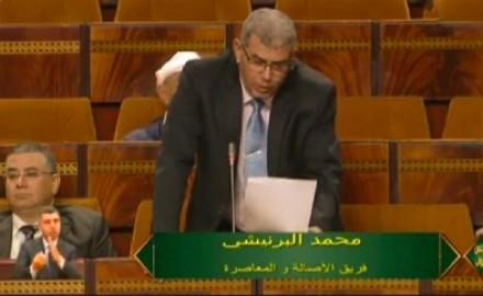 سؤال لنائب البرلماني محمد البرنيشي  لوزير التجهيز والنقل واللوجستيك والماء بخصوص مشكل ندرة المياه التي تعاني منها جميع دواوير جرسيف