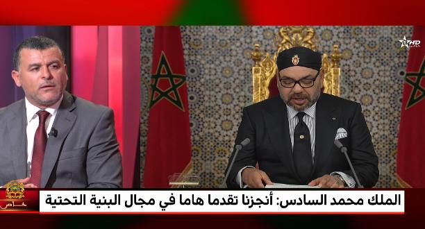 العمراني بوخبزة: المرحلة المقبلة للنموذج التنموي تحتاج منهجية جديدة الإثنين 29 يوليوز 2019