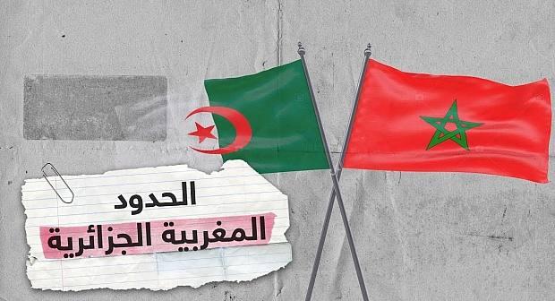 حلم فتح الحدود المغربية الجزائرية بدأ يقترب بعد هذه التطورات