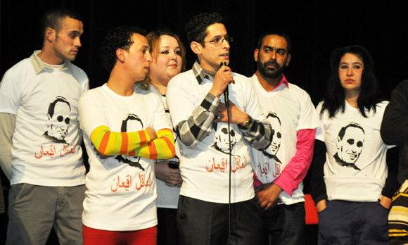 """مسرحية """" ثانوغيث""""لفرقة ثيفاوين تبهر لجنة الدعم المسرحي والجمهور الحاضر"""
