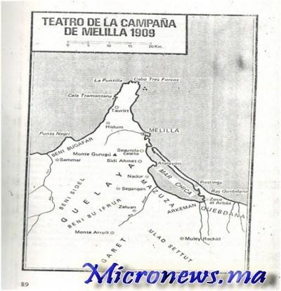 الجزء 2 : القول الفصل في المقاومة الريفية … حقائق وتفاصيل تجاهلها التاريخ الرسمي للمغرب