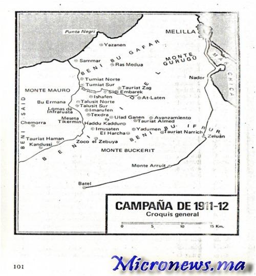الجزء 3 : القول الفصل في المقاومة الريفية … حقائق وتفاصيل تجاهلها التاريخ الرسمي للمغرب