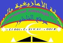 أمازيغ بالريف تستنكر الأحكام الصادرة عن محكمة الإستئناف بالحسيمة على خلفية أحداث آيث بوعياش