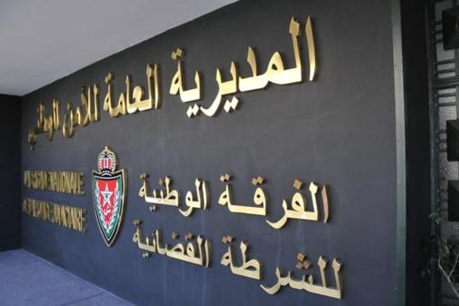 هذه هي المصالح الأربع لبلدية الناظور التي جمعت الفرقة الوطنية ملفات مهمة منها