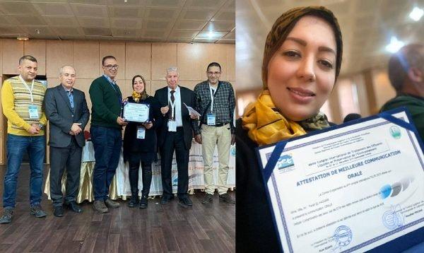 """باحثة مغربية تُتوج بأفضل جائزة دولية حول """" معالجة النفايات السائلة والحفاظ على البيئة""""."""