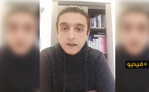 طارق البوطيبي عضو حكومة الشباب الموازية يوجه رسالة بالريفية حول فيروس كورونا