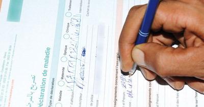 موظفي الحسيمة مستاءون من تدني خدمات التعاضدية العامة لموظفي الإدارات العمومية