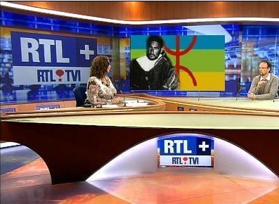 التلفزة البلجيكية تبرمج عددا من الإنتاجات المغربية من بينها ريفية