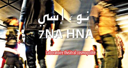 7NA HNA  Laboratoire théâtrale cosmopolite   Le samedi 29 septembre a  NADOR