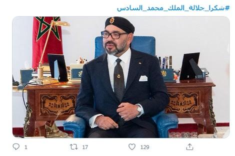 مشاهير لبنان يُغرِّدون: شكرا جلالة الملك