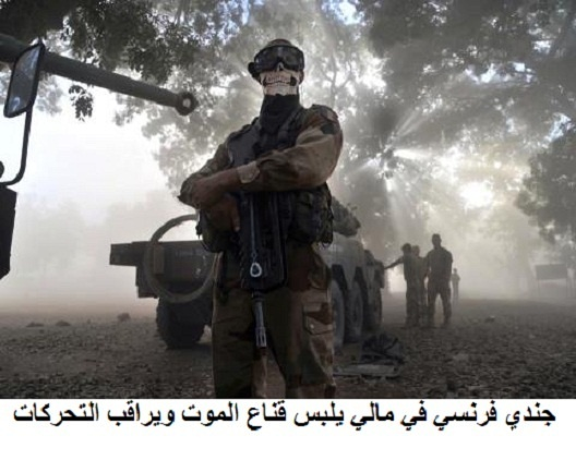 تشرد خطير لعائلات الطوارق عبر الصحراء نتيجة التدخل العسكري الفرنسي في ماليعاشور العمراوي