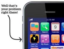 تحذير .. لا تزوروا المواقع الاباحية عبر الهواتف الذكية