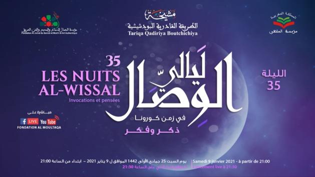 تلاوات قرآنية ومذاكرات علمية وسماع في الليلة الرقمية 35 للطريقة البودشيشية