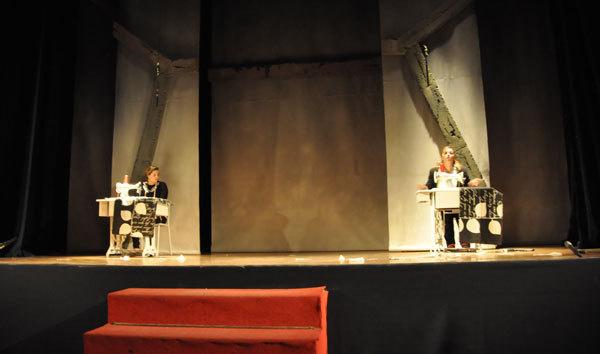 الرؤية العبثية في المسرحية الريفية (امتى نبداو بصح)  لحفيــظ البــدري