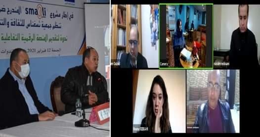 """أكاديميون في ندوة تفاعلية لـ""""ثسغناس"""" بالنّاظور: الشباب المغربي في مفترق الطرق وعدم استغلال هبّته الديموغرافية ينذر بانتكاسة"""