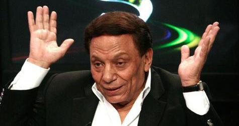 عادل امام يعتذر عن مشاركته بمهرجان سينما الذاكرة بالناظور