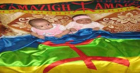 وزارة الداخلية ترفع الحظر عن الأسماء الأمازيغية