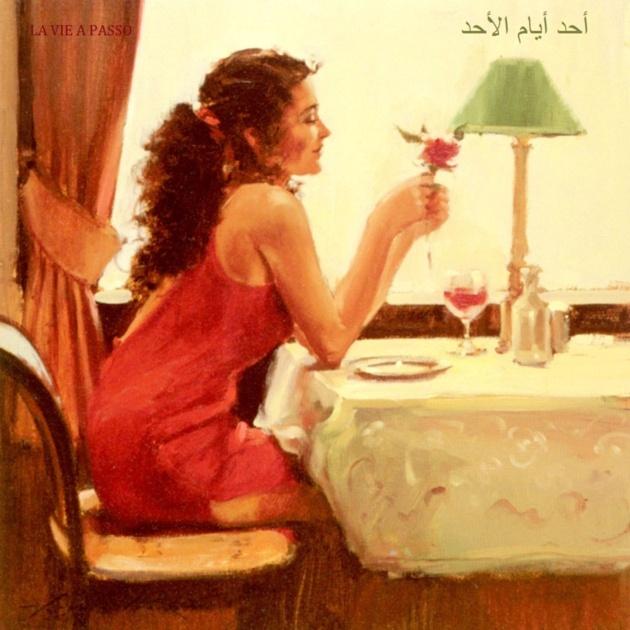 """الفقرة السادسة من رواية """" الحياة في باسو """" للفنان التشكيلي عبد الرحمان الصقلي"""