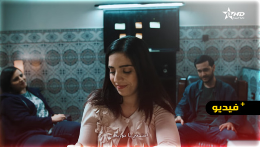 شاهدوا الحلقة السابعة من المسلسل الدرامي الريفي مغريضو.. تشويق وإثارة وأحداث ووقائع قوية