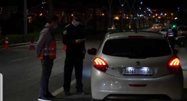 لحكومة المغربية تقرر حظر التنقل من الـ11 ليلا إلى الرابعة والنصف صباحا