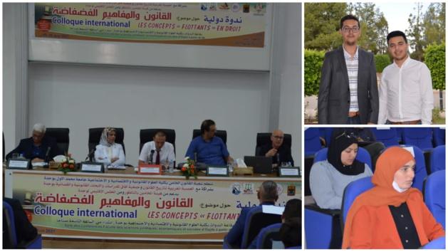 بالصور: جامعة محمد الأول بوجدة تنظم ندوة دولية بعنوان: القانون والمفاهيم الفضفاضة