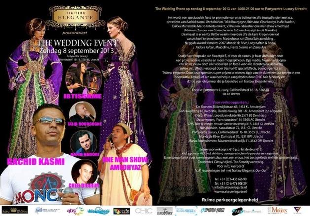 حدث بطعم حفل الزفاف بمدينة أوتريخت الهولندية.