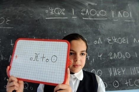 التنسيقية الإقليمية للأساتذة المجازين في الدراسات الأمازيغية بيان التأسيس