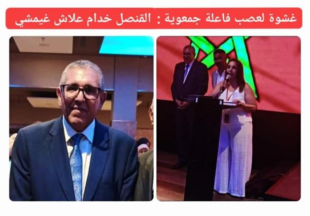 إستياء عارم بين أفراد الجالية المغربية المقيمة في برشلونة بعد تنقيل القنصل العام  .