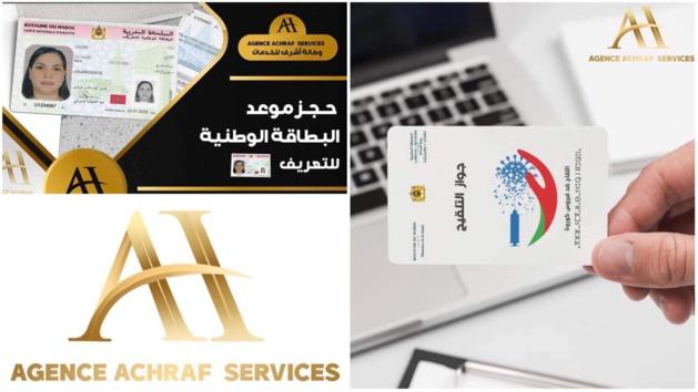 وكالة أشرف للخدمات.. خبرة وجودة في كل ما يتعلق بالخدمات الإدارية والطباعة