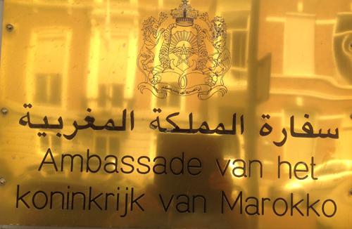 السفارة المغربية بهولندا توضح وتؤكد من جديد عدم صحة إبرام اتفاقية  بين المغرب وهولندا  لتبادل معلومات ضريبية