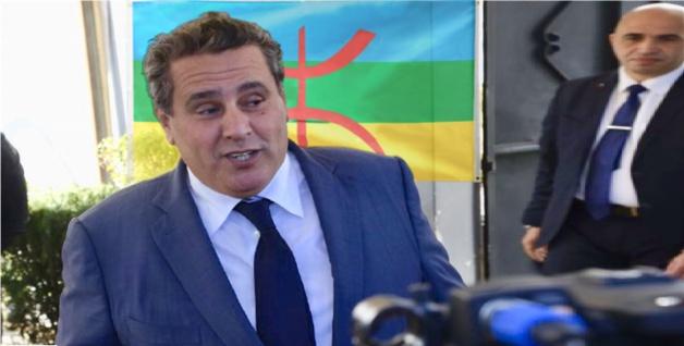حكومة أخنوش تتعهد بإحداث صندوق للأمازيغية بميزانية تصل إلى مليار درهم